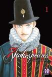 seven-shakespeare-1-kaze.jpg