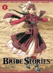 emma,kaoru mori,kurokawa,challenge au service de...,challenge victorien,manga victorien